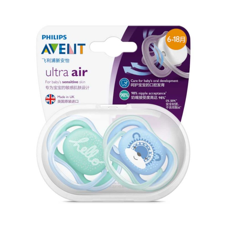 Avent Chupeta ultra air 6-18 meses, azul raposa/verde hello, 2 unidades