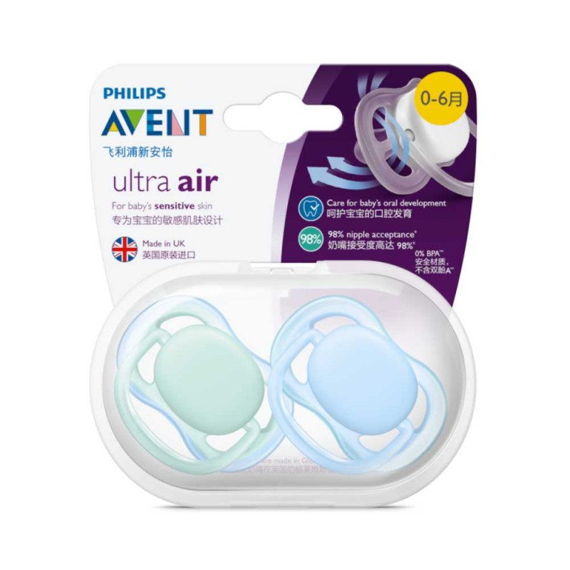 Avent Chupeta ultra air 0-6 meses, lisa azul/verde 2 unidades